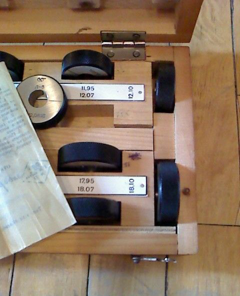 Кольца измерительные (образцовые) и установочные 928.3 модель 105